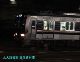 明日は忙しいのにちょっと京都駅で 5
