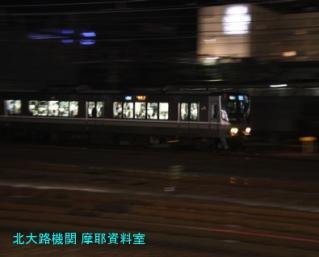 明日は忙しいのにちょっと京都駅で 7