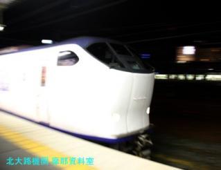 明日は忙しいのにちょっと京都駅で 8