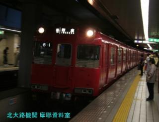 名鉄電車100系とその他を中心に 10
