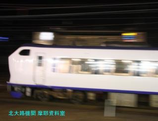 夜の京都駅と特急たんば号 1