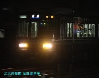 夜の京都駅と特急たんば号 2