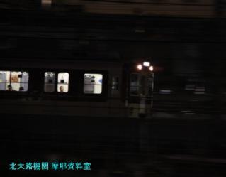 近鉄電車を真夜中にとれるか試してみた 4
