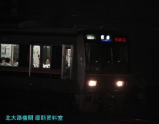 夜の京都駅と特急たんば号 3