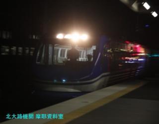 夜の京都駅と特急たんば号 4