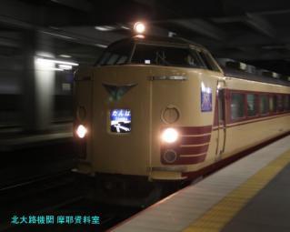 夜の京都駅と特急たんば号 5