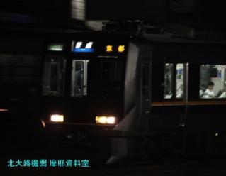 夜の京都駅と特急たんば号 6