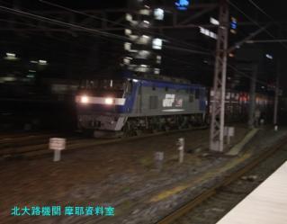 夜の京都駅と特急たんば号 7