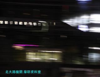 夜の京都駅と特急たんば号 8
