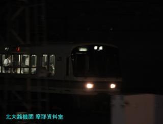 夜の京都駅と特急たんば号 9
