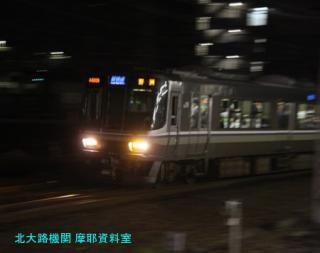 夜の京都駅と特急たんば号 10