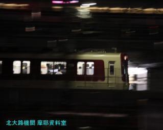 近鉄電車を真夜中にとれるか試してみた 7