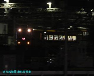 近鉄電車を真夜中にとれるか試してみた 9
