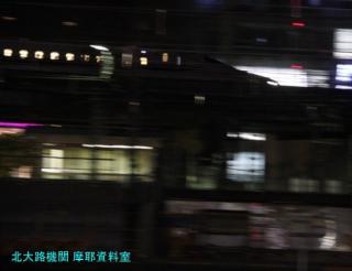 三時間近く遅れた大阪からの日本海 6