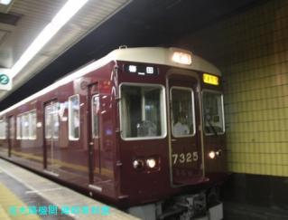 阪急桂駅周辺の仮線運用開始 1