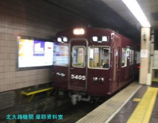 阪急桂駅周辺の仮線運用開始 3