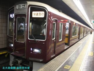 阪急桂駅周辺の仮線運用開始 4