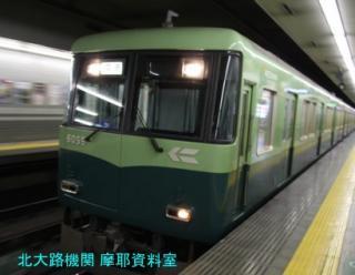 京阪電鉄終電間近の8000と3000急行 8
