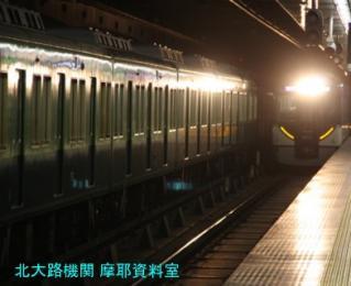 京阪電鉄終電間近の8000と3000急行 10