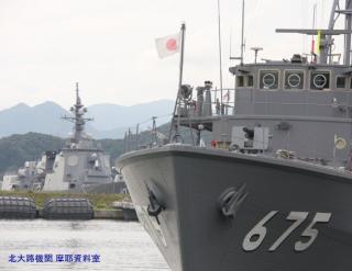 舞鶴基地特集、舞鶴市役所の裏から掃海艇とミサイル艇 1