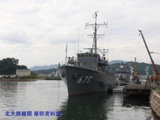 舞鶴基地特集、舞鶴市役所の裏から掃海艇とミサイル艇 2