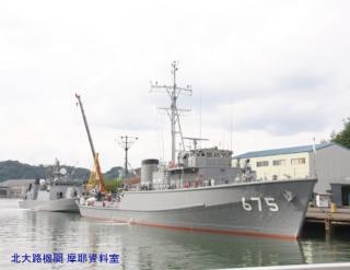 舞鶴基地特集、舞鶴市役所の裏から掃海艇とミサイル艇 4