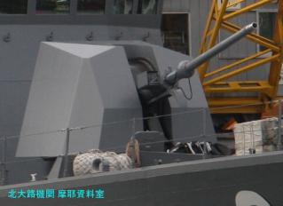 舞鶴基地特集、舞鶴市役所の裏から掃海艇とミサイル艇 5