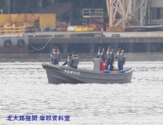 舞鶴基地特集、舞鶴市役所の裏から掃海艇とミサイル艇 6