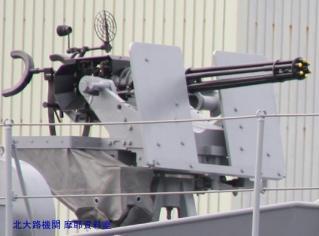 舞鶴基地特集、舞鶴市役所の裏から掃海艇とミサイル艇 7
