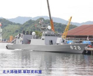 舞鶴基地特集、舞鶴市役所の裏から掃海艇とミサイル艇 8