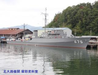 舞鶴基地特集、舞鶴市役所の裏から掃海艇とミサイル艇 9