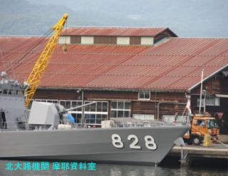 舞鶴基地特集、舞鶴市役所の裏から掃海艇とミサイル艇 10