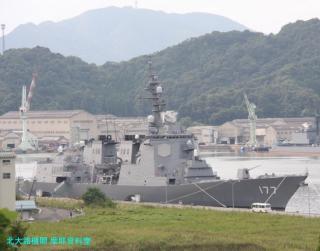 舞鶴基地 文庫山20100915 6
