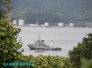 舞鶴基地 護衛艦みねゆき帰港と接岸 1