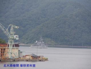 舞鶴基地 護衛艦みねゆき帰港と接岸 2