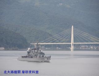 舞鶴基地 護衛艦みねゆき帰港と接岸 3