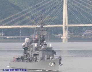 舞鶴基地 護衛艦みねゆき帰港と接岸 4