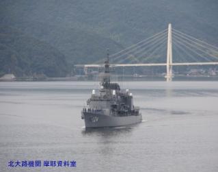 舞鶴基地 護衛艦みねゆき帰港と接岸 6