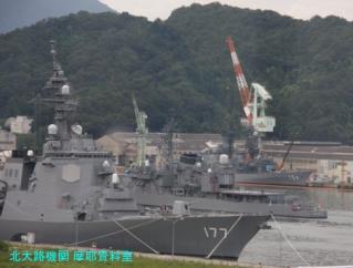 舞鶴基地 護衛艦みねゆき帰港と接岸 10