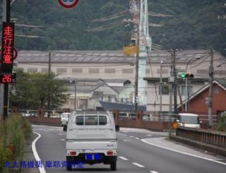 舞鶴基地 北吸桟橋バス車内からの風景写真 2