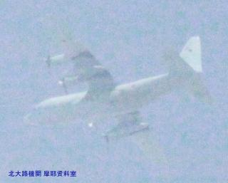 見上げればP3C,岐阜方面から飛んできた 5