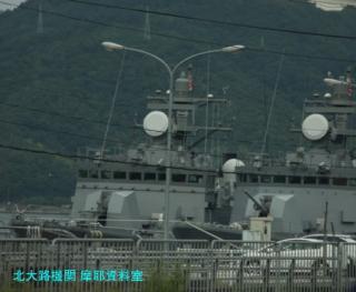 舞鶴基地 北吸桟橋バス車内からの風景写真 6