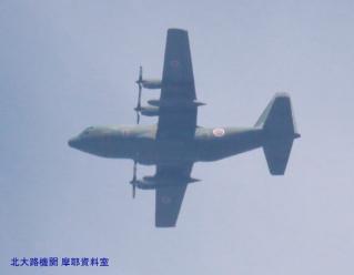 見上げればP3C,岐阜方面から飛んできた 7