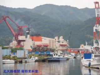 舞鶴基地 横須賀から寄港の砕氷艦しらせ出航 1
