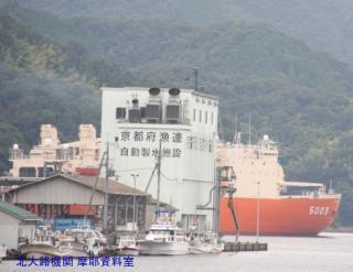 舞鶴基地 横須賀から寄港の砕氷艦しらせ出航 3