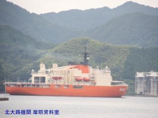 舞鶴基地 横須賀から寄港の砕氷艦しらせ出航 4