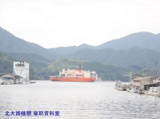 舞鶴基地 横須賀から寄港の砕氷艦しらせ出航 5