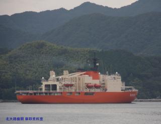 舞鶴基地 横須賀から寄港の砕氷艦しらせ出航 6
