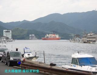 舞鶴基地 横須賀から寄港の砕氷艦しらせ出航 7