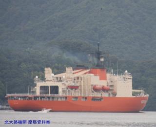舞鶴基地 横須賀から寄港の砕氷艦しらせ出航 8